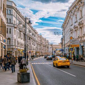 Москва. Автор/источник фото: Pixabay.com.